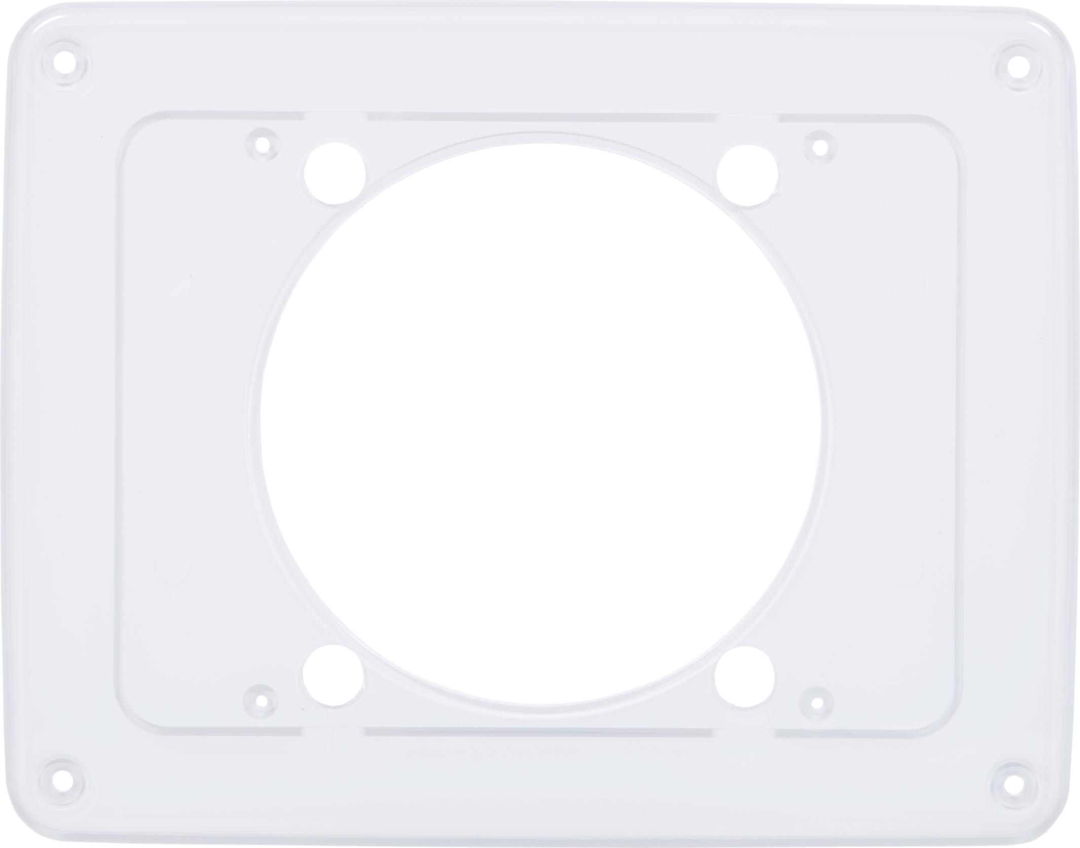 Pax Intellivent tilbehør: Dekkplate hvit